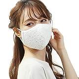 マスク レース リブフレッシュPスーパー 抗菌防臭 静菌 銀イオン ガーゼ ハンドメイド 洗える 立体型 日本製 大きめ ラッセルレース (ナチュラル)