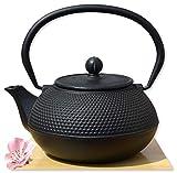 Teekessel aus Gusseisen in japanischem Stil (Tetsubin), Nageloptik, 0,6 l, Schwarz