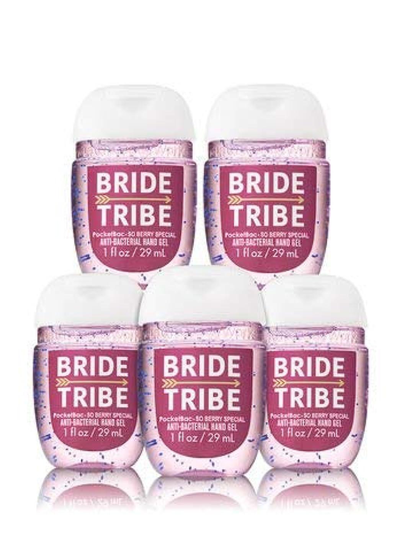 硬い寄稿者失態【Bath&Body Works/バス&ボディワークス】 抗菌ハンドジェル 5個セット ベリー BRIDE TRIBE So Berry Special PocketBac Hand Sanitizer Bundle (5-pack) [並行輸入品]