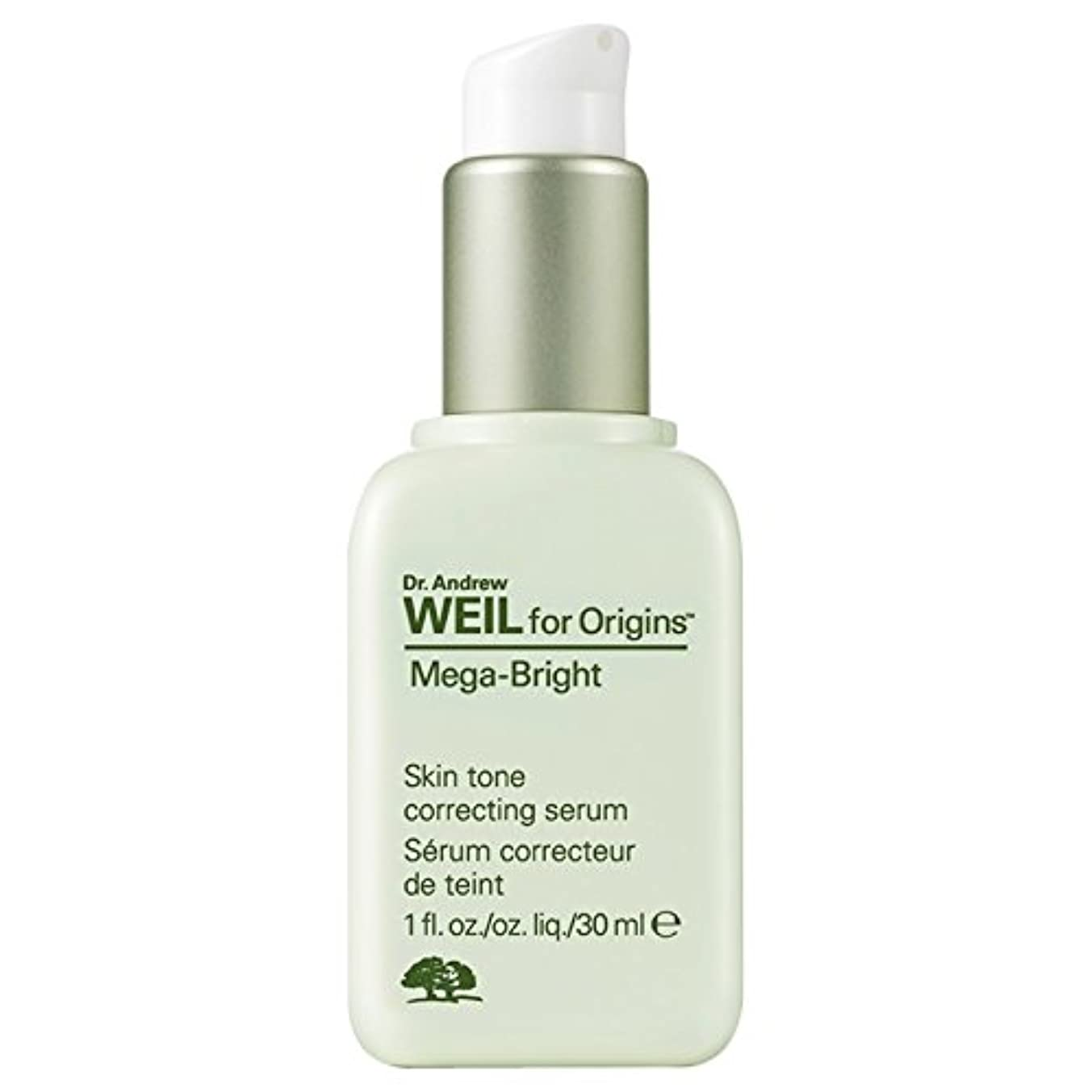 全員スローガン血色の良い起源Dr。アンドルー?ワイル起源のためには、血清50ミリリットルを修正メガ明るい肌のトーンを?します (Origins) (x2) - Origins Dr. Andrew Weil for Origins? Mega-Bright Skin Tone Correcting Serum 50ml (Pack of 2) [並行輸入品]