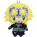 Furyu Fate/Grand Order Design produced by Sanrio 2 Jeanne d'Arc Stuffed Plush, 5.5'