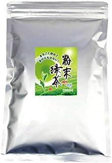 業務用粉末緑茶(上) 500g 抹茶・ほんのり玄米入り (日本茶・粉茶・粉末茶・粉末緑茶)