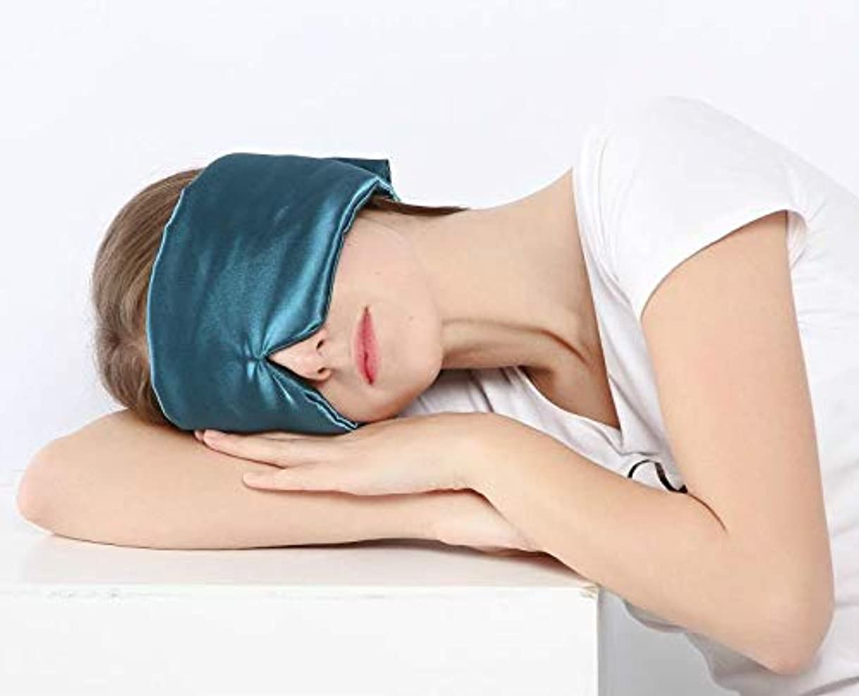 おびえた比類のない加入NOTE 100%ナチュラルシルクスリーピングアイマスクアイシェード厚い睡眠マスクブラックマスク包帯で目の睡眠