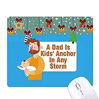 ファーザーハーバー ゲーム用スライドゴムのマウスパッドクリスマス