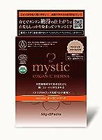 100%オーガニックヘナ/ベーシックトリートメント 1個(100g) 【mystic/日本監修/エコサート認証/USDA認定/AAAランク】