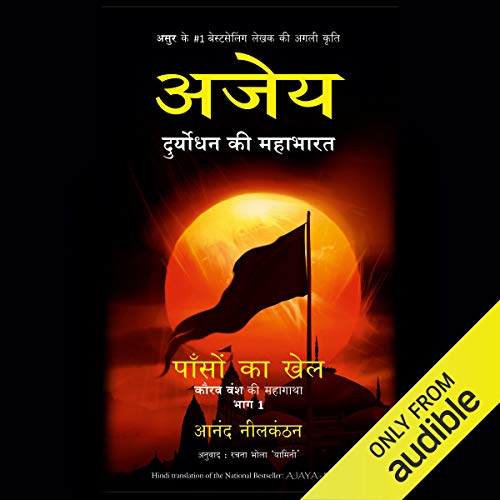 Ajaya Pason ka Khel audiobook cover art