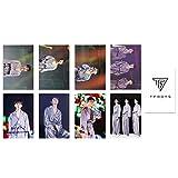Yhrhredfjh Fashion Kpop Mini-Album-Bild, offizielles Original-Fotokarten-Set, Souvenir-Zubehör,...