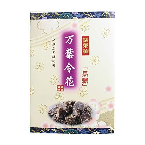 万葉令花 黒糖小箱 6個入×4箱 イソップ製菓 熊本産小麦粉使用カステラ生地で特製あんを手巻きにした郷土菓子 仏事用