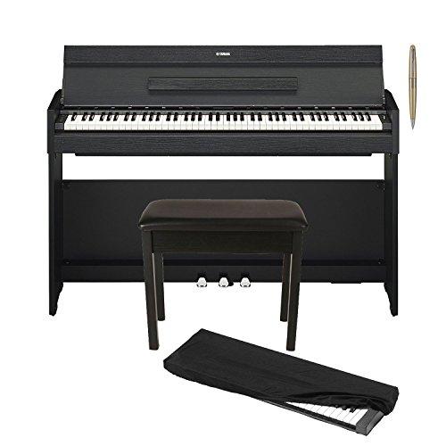Review Brand NEW YDP S52 Advanced Modern Slim Design Piano
