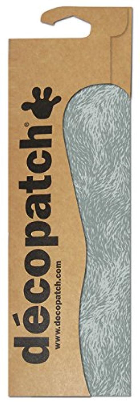 décopatch Animal Grey Fur Print Paper, 30 x 40 cm, Pack of 3 Sheets