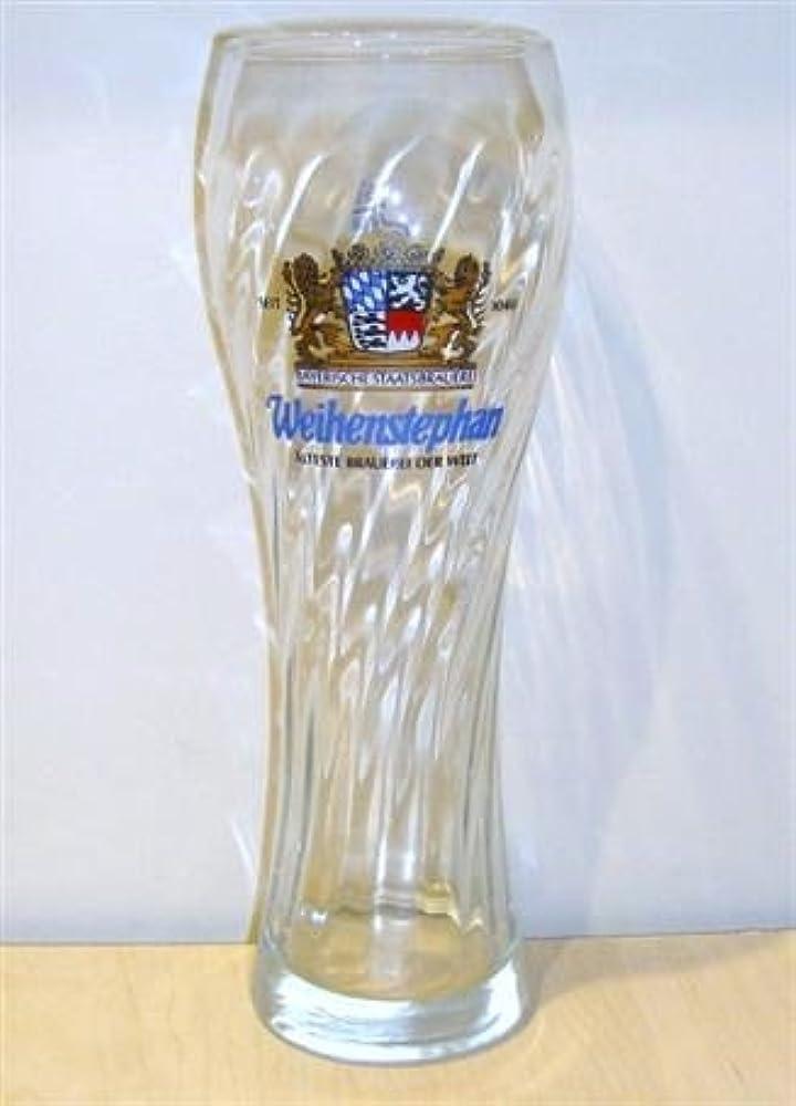 こっそり傭兵ブラウズWeihenstephan German Weiss署名ビールガラスRare 0.3l新しい