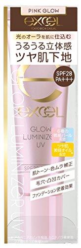 エクセル グロウルミナイザー UV GL01 ピンクグロウ