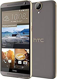 HTC One E9 Plus Dual Sim, 32GB 4G, LTE, Gold Sepia