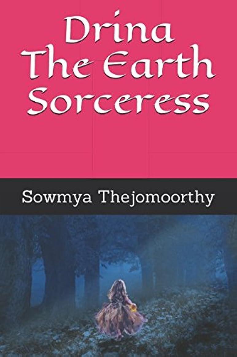 タール論理工業用Drina The Earth Sorceress