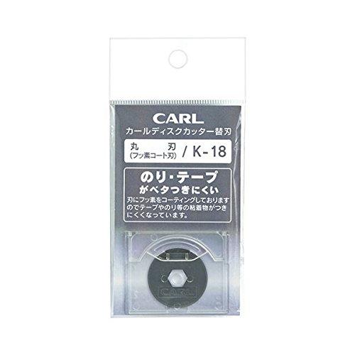 カール事務器 ディスクカッター替刃 フッ素コート刃 K-18 1枚 (×10セット)