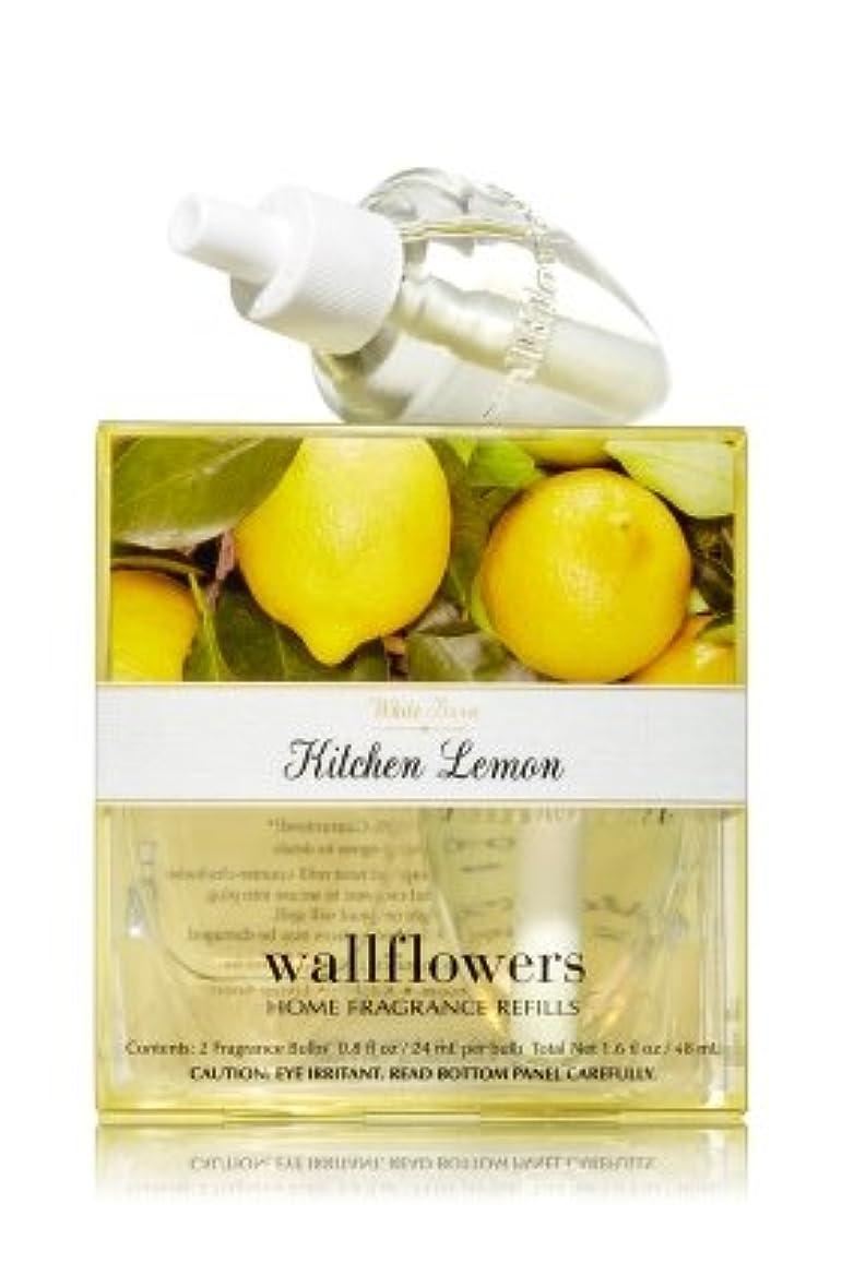 北方枯渇する反映するBath & Body Works(バス&ボディワークス)キッチンレモン ホームフレグランス レフィル2本セット(本体は別売りです)Wallflowers 2 Pack Refill [並行輸入品]