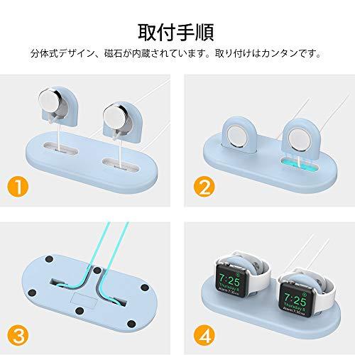 AhaStyleiWatch充電スタンドABS材質ドックAppleWatchSeries6/5/4/3/2/1/SE(44/42/40/38mm)全部適用ナイトスタンドモード対応(ライトブルー)