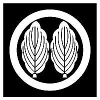 カッティングステッカー 家紋69番 丸に並び柏 13cm (白)