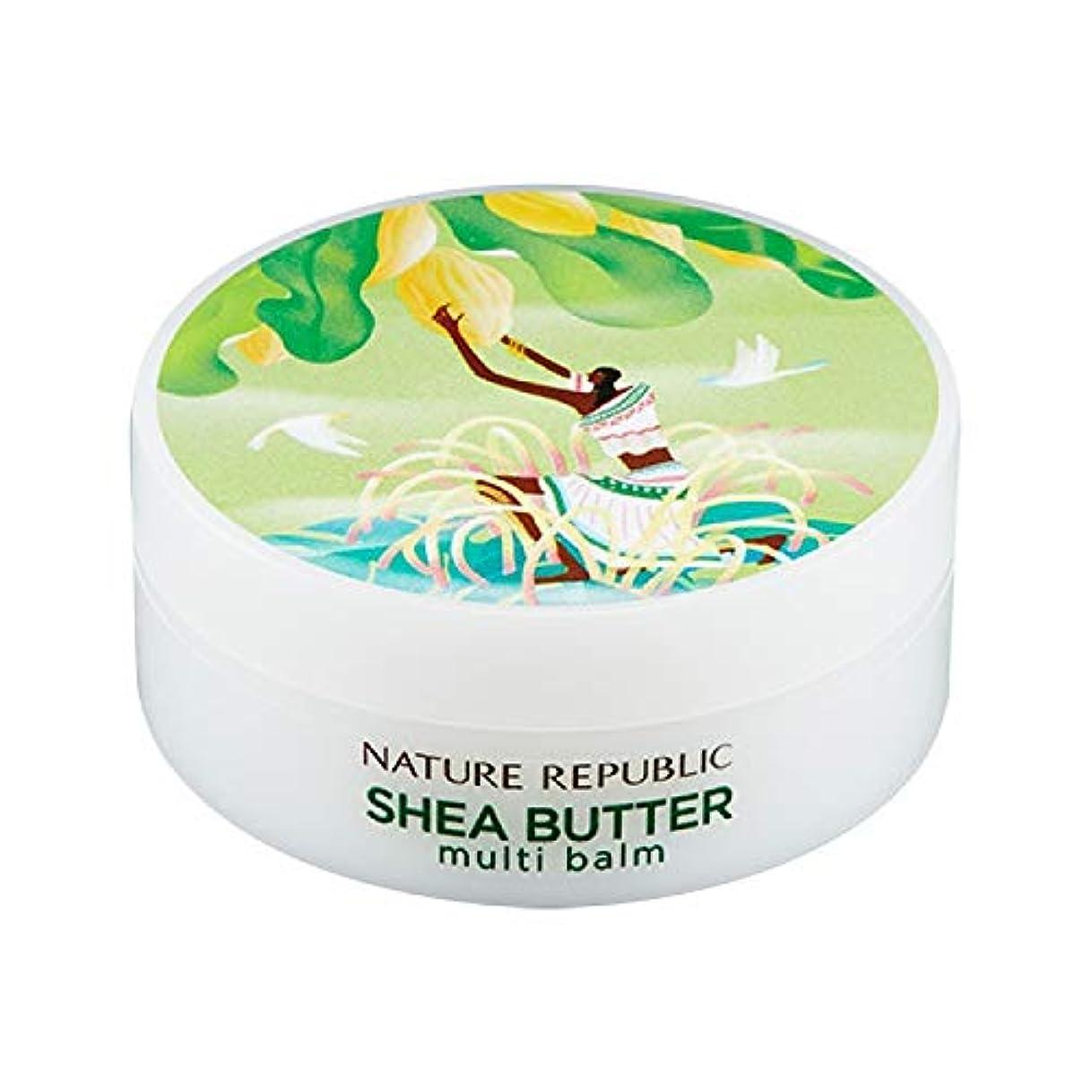 アスリート天気流産ネイチャーリパブリック(Nature Republic)シェアバターマルチバーム 20g / Shea butter multi balm 20g :: 韓国コスメ [並行輸入品]