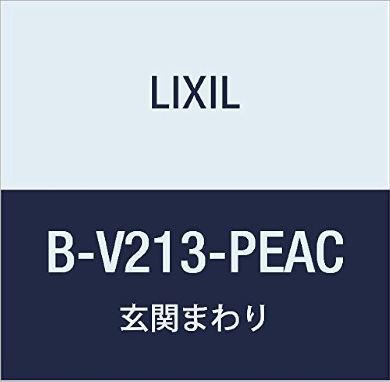 野望食べる使い込むLIXIL(リクシル) TOEX TGB片引戸障子太框バー加工無内観右MH20W18 B-V213-PEAC