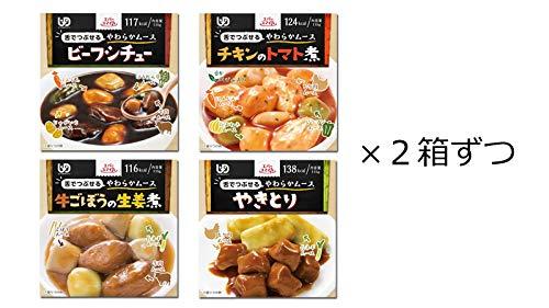 介護食 常温保存 ムース食 エバースマイル ビーフ&チキン 4種セット 詰め合わせ 和食 洋食 レトルト おかず