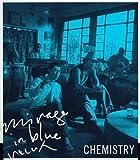 mirage in blue 歌詞
