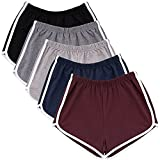 BQTQ 5 Pcs Cotton Sports Shorts Running Athletic Shorts House Shorts for Women (Black, Gray, Navy, Dark Gray, Maroon, Large)