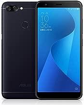 エイスース ZenFone Max Plus (M1) ディープシーブラック(SIMフリースマートフォン) ZB570TL-BK32S4