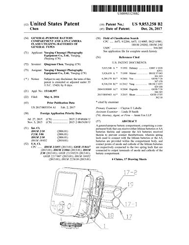General-purpose battery compartment and a on-camera flash utilizing batteries of general types: United States Patent 9853258 (English Edition)