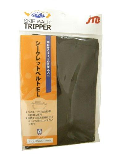 JTB商事 【セキュリティ】 シークレットベルト EL Lサイズ 日本製 ブラック 513005004