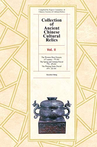 Collection of Ancient Chinese Cultural Relics - Volume 2