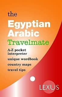The Egyptian Arabic Tavelmate