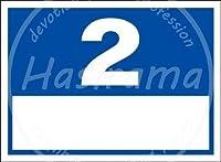 「番号票2」 看板メタルサインブリキプラーク頑丈レトロルック20 * 30 cm