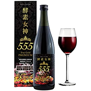 酵素女神555 TRUE GOLD PREMIUM 720ml