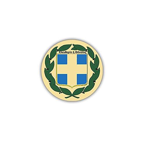 Aufkleber / Sticker - Griechenland Freiheit oder Tod Athen Rom Wappen Abzeichen Emblem 7x7cm #A1691