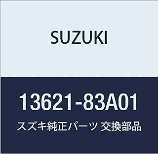 SUZUKI (スズキ) 純正部品 クーラ インタ ジムニー 品番13621-83A01