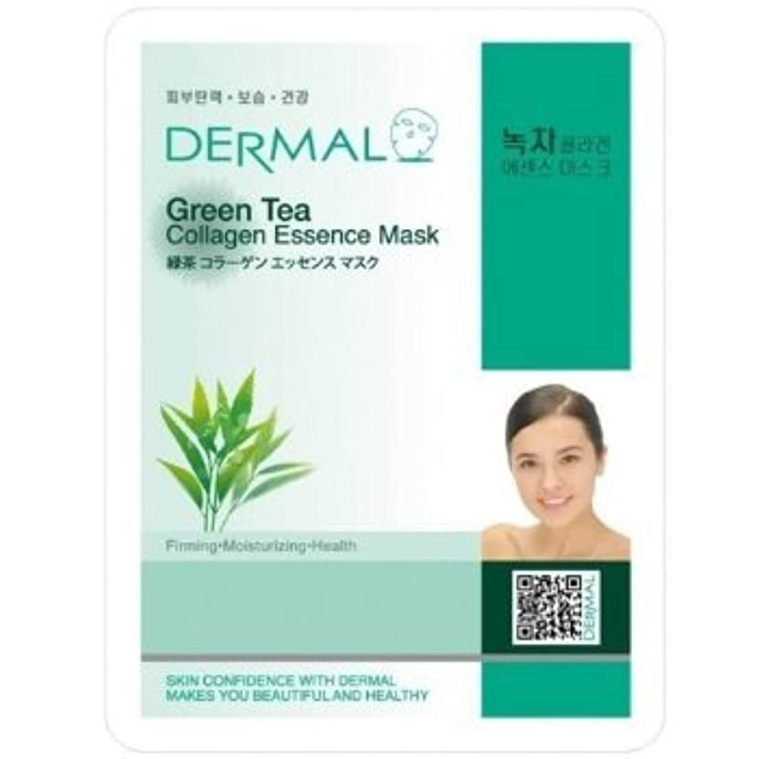 本物の混合したひまわりDermal Korea Collagen Essence Full Face Facial Mask Sheet - Green tea (100 pcs, 1box)