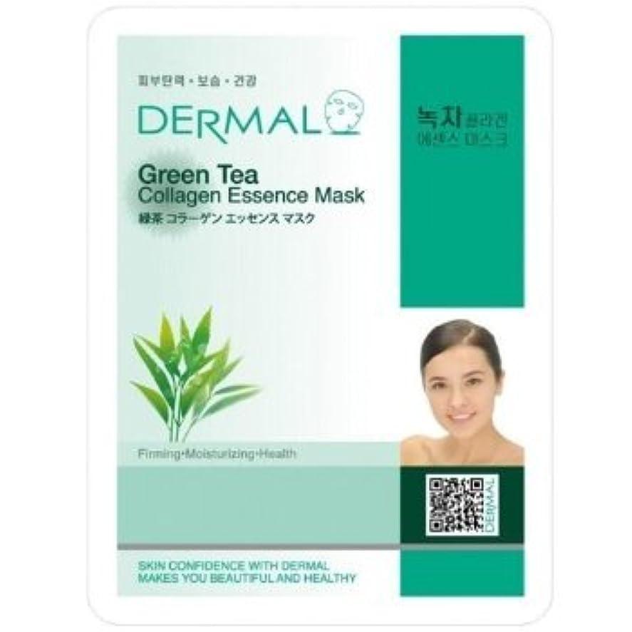 セクタスカープインスタンスDermal Korea Collagen Essence Full Face Facial Mask Sheet - Green tea (100 pcs, 1box)