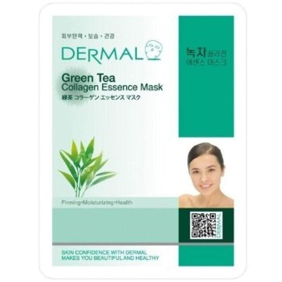 キリスト溶けたフィラデルフィアDermal Korea Collagen Essence Full Face Facial Mask Sheet - Green tea (100 pcs, 1box)