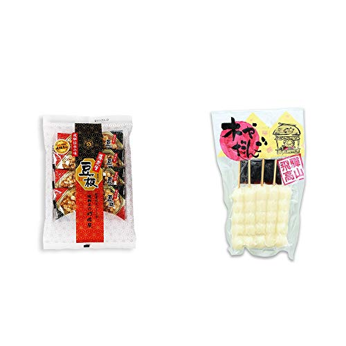 [2点セット] 飛騨銘菓「打保屋」の駄菓子 豆板(8枚入) ・飛騨高山 木や だんご(5本入)