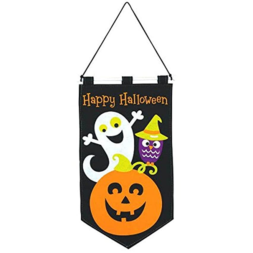 Amscan Halloween Cute Friendly Door Banner 19 1/2