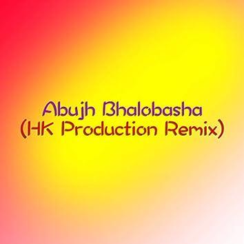 Abujh Bhalobasha (Remix) - Single