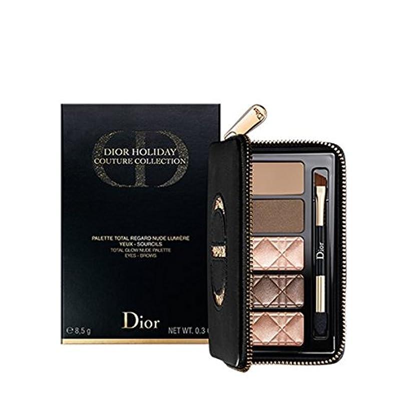 提供されたニンニク優れたDIORショッパー付き Dior(ディオール) ルミエール ヌード アイ パレット 限定品