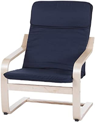 Amazon Com Ikea Poang Chair Armchair With Cushion Cover And Frame Kitchen Amp Dining