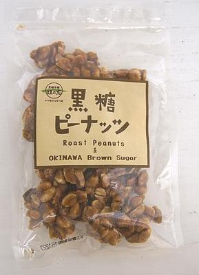 黒糖本舗垣乃花 黒糖ピーナッツ 130gx4袋