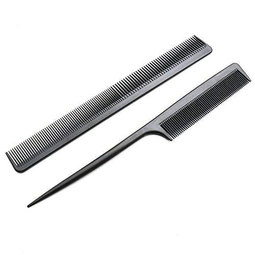 ズームインする謝罪する手順2 Pack Carbon Fiber Anti Static Chemical And Heat Resistant Tail Comb For All Hair Types,Black [並行輸入品]