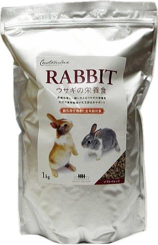 ハッピーホリデイ『ウサギの栄養食』