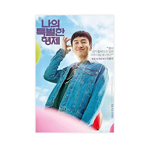 Movie My First Degree Brother Dongjiu - Póster de lienzo para pared, decoración de sala de estar, dormitorio, 30 x 45 cm, estilo unframe-1