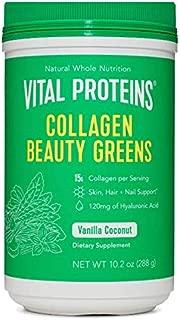 Vital Proteins Collagen Beauty Greens Powder - Coconut Vanilla Powder - 10.2oz