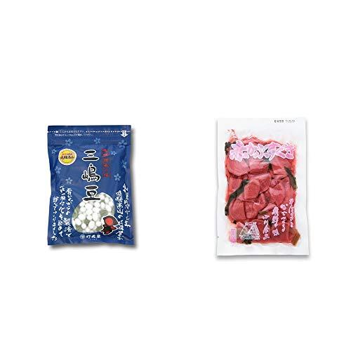 [2点セット] 飛騨 打保屋 駄菓子 三嶋豆(150g)・赤かぶすぐき(160g)
